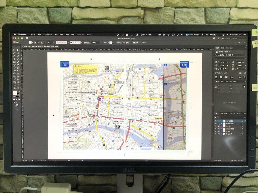 へんろ地図本づくり活動報告(5)